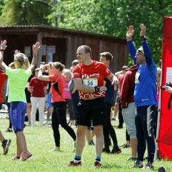 II Tõrva Ekstreemjooks -  Eesti meistrivõistlused
