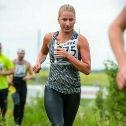 ICEBUG KÕVA MEHE JOOKS - Anneli Ratassepp (575)