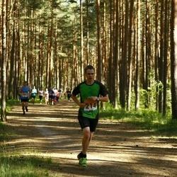 Pärnumaa Võidupüha maraton - Andres Bester (214)