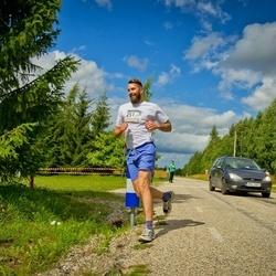 Vägilase jooks Lähte - Fred Viirmaa (251)
