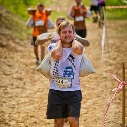 Vägilase jooks Lähte - Martti Hoop (234)