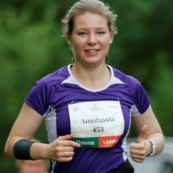 Peetri Jooks 2017 - Anastassia Turkina (453)