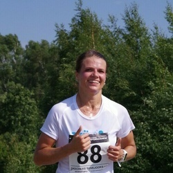 Skechers Suvejooks - Annika Loomus (88)