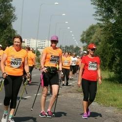 Skechers Suvejooks - Annely Põldaru (2021), Katrin Karolin (2064)
