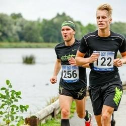 Jüri Jaansoni Kahe Silla jooks - Raul Roots (256)