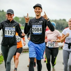 Jüri Jaansoni Kahe Silla jooks - Liis Köörna (1137), Arnold Annus (2084)