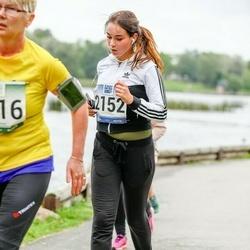 Jüri Jaansoni Kahe Silla jooks - Regita Kumel (2152)