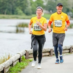 Jüri Jaansoni Kahe Silla jooks - Anu Tammearu-Mežule (2987)