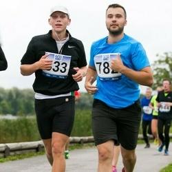 Jüri Jaansoni Kahe Silla jooks - Joonas Toom (533), Risto Mario Tammisaar (782)