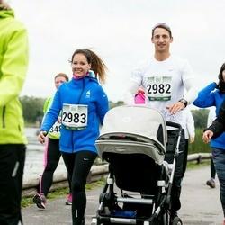 Jüri Jaansoni Kahe Silla jooks - Allar Raja (2982), Kerstin Raja (2983)