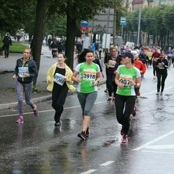 SEB Tallinna Maratoni Sügisjooks 10 km - Olga Vertjajeva (907), Marina Orlova (3918), Gunnar Võrno (5036), Anna Sitnikova (11388)