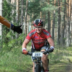 Jõulumäe Rattamaraton - Annika Tuul (287)