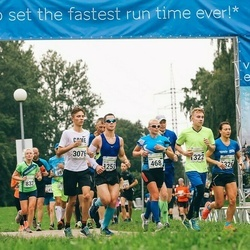 SEB Tallinna Maraton - Anni Niidumaa (468), Artur Melkumjan (1253), Ako Russak (1322), Maksim Makarov (3076)