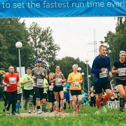 SEB Tallinna Maraton - Age Veemees (1219), Gunnar Pihlak (2579)