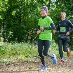 Ultima Thule maraton - Peedu Perner (43), Kairit Lindmäe (196)