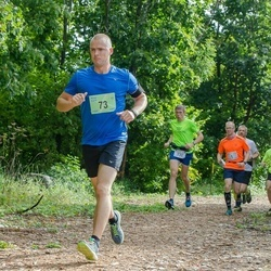 Ultima Thule maraton - Alvar Kane (73)