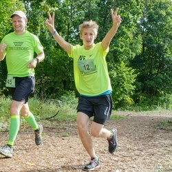 Ultima Thule maraton - Valdo Aedmäe (12), Jan Kõrva (145)
