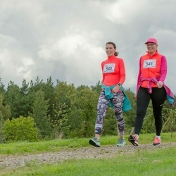 Ultima Thule maraton - Katrin Kuusk (540), Pille Mägi (541)