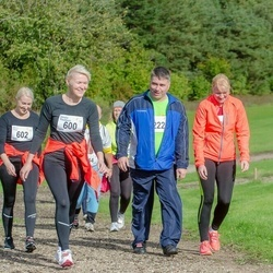 Ultima Thule maraton - Tiit Kaasik (222), Kärolin Raudsepp (600), Maris Põld (602)