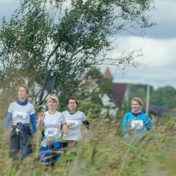 Ultima Thule maraton - Piret Trei (546), Keidi Hoogand (547)