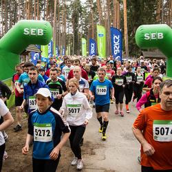 SEB 31. Tartu Jooksumaraton - Helena Ruudi (4899), Janno Joost (5074), Agnes-Vanessa Uusimaa (5077), Rainis Uibo (5100), Kati Võrk (5272)