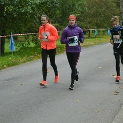 Paide-Türi Rahvajooks - Annika Vainikk (3406)
