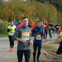 6. Tartu Linnamaraton - Ander Avila (1036)