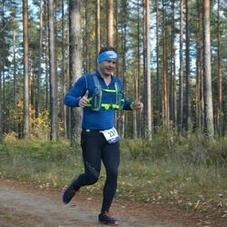 Eesti Maastiku Maraton - Aho Augasmägi (231)