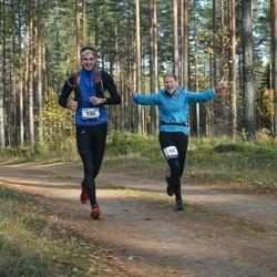 Eesti Maastiku Maraton - Helle Hallik (86), Rene Post (196)