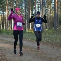 Eesti Maastiku Maraton - Kaarel Tõruvere (161), Maris Kirikal (162)