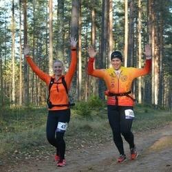 Eesti Maastiku Maraton - Kerli Valge (47), Reti Joandi (300)