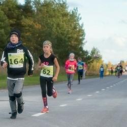 44. Saaremaa kolme päeva noorte jooks - Kristiin Heleen Oll (62), Artur Pastak (164)