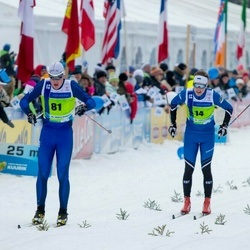 45. Tartu Maraton - Kaarel Karri (14), Christopher Kalev (81)