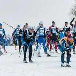 45. Tartu Maraton - Taivo Pallotedder (211), Alar Lehesmets (267), Sergey Vorobyev (466)