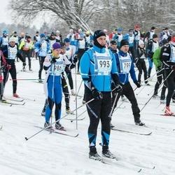 45. Tartu Maraton - Aare Pilvet (799), Mikhail Kochergan (921), Eeva Avik (986), Mario Kuusma (993), Margery Lilienthal (1207), Ermet Vain (1374)