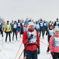 45. Tartu Maraton - Mariann Rajang (2118), Arno Ojamets (2419)