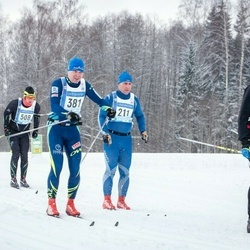 45. Tartu Maraton - Taivo Pallotedder (211), Alar Alumaa (381), Urmas Voitka (484)