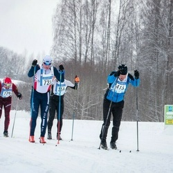 45. Tartu Maraton - Enn Kaaret (413), Ander Adel (723)