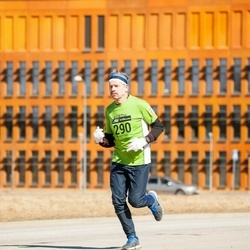 7. Tartu Parkmetsa jooks - Aare Kiik (290)