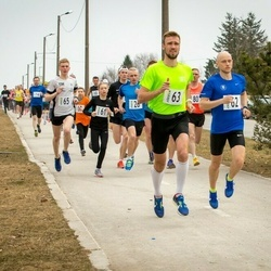 V Jõgeva Rahvajooks - Rauno Reinart (26), Luna - Aleksandra Lagoda (61), Allar Lamp (62), Olavi Allase (63), Eno Lukk (65)