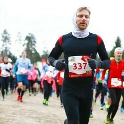 Sportland Kõrvemaa Kevadjooks - Kristjan Roosild (337)