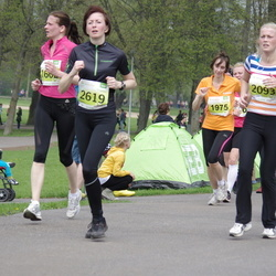 SEB 26. Maijooks - Katre Pall (1975), Annika Veensalu (2093), Tatjana Kulikova (2619)