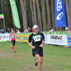 SEB 31. Tartu Jooksumaraton - Gerd Laub (149), Elin Ilves (312), Anatoly Smirnov (345)