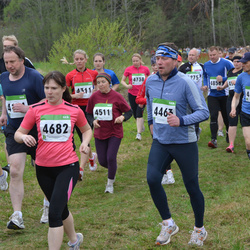 SEB 31. Tartu Jooksumaraton - Bogdan Prokopjuk (4204), Eimar Lodi (4463), Jelena Gorba (4511), Liina Kannel (4682)