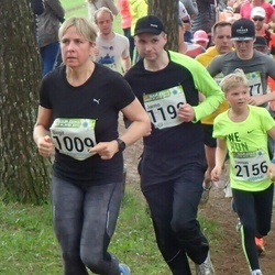 89. Suurjooks ümber Viljandi järve - Birgit Nool (1009)