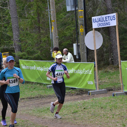 SEB 31. Tartu Jooksumaraton - Piret Rebane (4357), Berit Ingermann (4389)