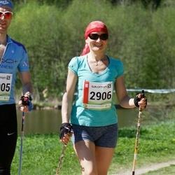 36. Tartu Maastikumaraton - Aarne Tiit (2905), Margit Tiit (2906)