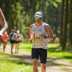 36. Tartu Maastikumaraton - Ander Adel (2001)