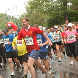 PAF Tartu Olümpiajooks - Raimo Tropp (256), Friedrich Krull (302), Rain Laager (553), Monika Irves (964), Kadri Jägel (965), Ergo Lilienberg (1002)