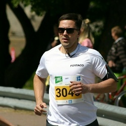 Narva Energiajooks - Pavel Kitajevski (3043)